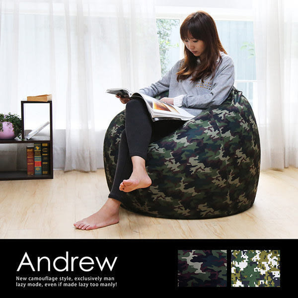 懶骨頭 Andrew 安德魯迷彩風格懶骨頭-2色/H&D 東稻家居