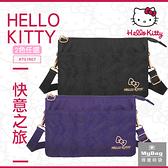 Hello Kitty 側背包 快意之旅 印花 三層 斜背包 斜跨包(大) KT01R07 得意時袋