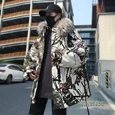 春秋季新款嘻哈風鬼步舞休閒運動套裝女跳舞曳步舞時尚街舞衣服裝「時尚彩虹屋」