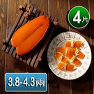 【華得水產】野生烏魚子禮盒2盒(3.8~4.3兩/ 2片/盒 附提袋x2)