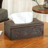 皮革面紙盒抽紙盒 餐巾紙抽盒創意歐式家用車用客廳茶幾桌面定制 東京衣櫃