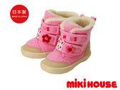 MIKI HOUSE 日本製 經典刺繡 舞颯兔保暖雪靴 第二階段(粉紅)