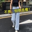 高腰垂感寬鬆直筒新款拖地闊腿牛仔褲女2020年九分春秋裝夏季薄款 怦然心動