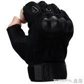 防割手套07特種兵戰術手套戶外耐磨格斗特戰半指作戰手套防刺男防割內裝備 晶彩 99免運