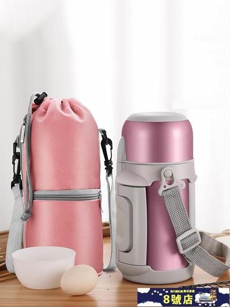保溫瓶寶寶嬰兒外出沖奶粉便攜保溫杯家用大容量1000ml戶外水壺女 8號店