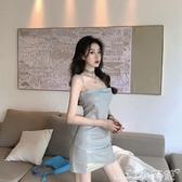 吊帶裙一字肩性感吊帶連身裙夏季2020年新款氣質短裙法式女神范亮片裙子 小天使