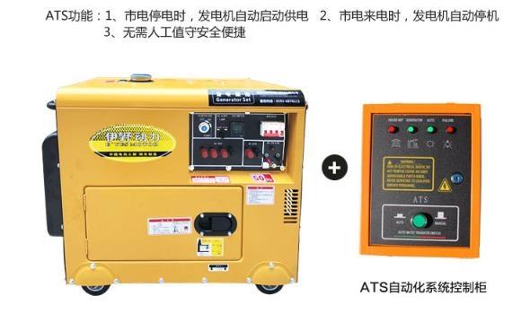 發電機5kw小型家用靜音柴油發電機6/8/10kw220v雙電壓110V三相380VLX 新年禮物
