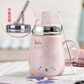 馬克杯 ins韓版女學生馬克杯帶蓋勺可愛陶瓷杯辦公室家用水杯子創意超萌 辛瑞拉