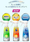 日本【花王Kao】CLEAR萬用泡沫食器洗劑 300ml