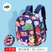 uek幼兒園書包男女孩寶寶1-3-6歲可愛小書包防走失雙肩兒童背包(全館滿1000元減120)