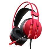 電腦耳機頭戴式電競網吧遊戲絕地求生吃雞專用耳麥帶話筒飆雷 V3  露露日記