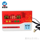 WK-188多功能數顯時間溫度控制器 智慧溫控開關插座 電子控溫儀『快速出貨』