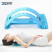 腰間盤腰椎突出護腰帶頸椎牽引器家用拉伸脊椎腰部勞損按摩器靠墊igo 晴天時尚館