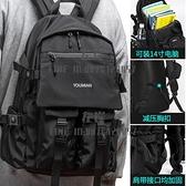 大容量背包後背包學生書包時尚潮流男運動背包【左岸男裝】