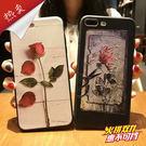 【SZ13】創意浮雕iPhone7手機殼...