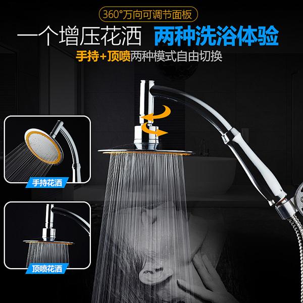 【223】兩用6吋超大面版增壓蓮蓬頭 花灑 淋浴 可360度調節
