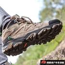 登山鞋男防水防滑耐磨戶外鞋爬山運動鞋女旅游徒步鞋【探索者戶外生活館】