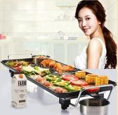 烤盤 【現貨】 台灣電壓110V家用韓式電烤盤鐵板燒商用無煙 維科特