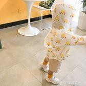 儿童防曬服 男女童防曬衣防曬服外套寶寶超薄防紫外線新款兒童純棉 童趣潮品