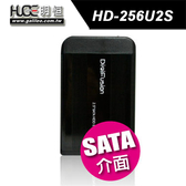 伽利略 USB2.0 SATA  2.5吋 硬碟外接盒 黑  / HD-256U2S