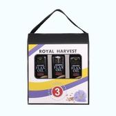【新品到貨】加拿大皇家豐收Royal Harvest 有機冷壓亞麻仁籽油三瓶組(250ml±5%)–保存到2022.03.30
