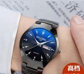 2018男士手錶男石英錶防新款學生男錶時尚潮流超薄女錶非機械錶