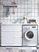 不銹鋼陽臺洗衣櫃組合滾筒洗衣機櫃子一體浴室櫃洗衣池伴侶【帝一3C旗艦】YTL