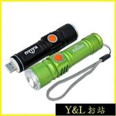 【快樂購】led手電筒 小型手電筒家用軍電燈戶外遠射強光USB可充電微型