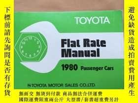 二手書博民逛書店TOYOTA罕見Flat Rate Manual 1980 PA
