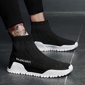 襪子鞋透氣襪鞋高筒鞋男鞋休閒運動鞋韓版時尚潮鞋子 可可鞋櫃