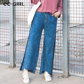 中大尺碼  個性牛仔闊腿寬褲 - 適XL~4L《 19305 》CC-GIRL