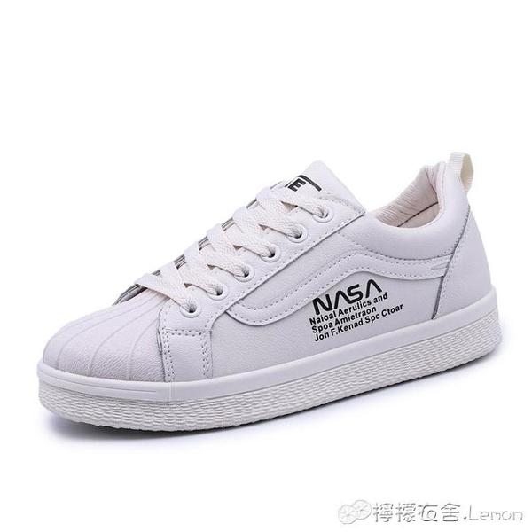 小白鞋 鞋子女爆款春季夏新款休閒百搭女鞋學生小白鞋平底網紅板鞋潮 618購物節
