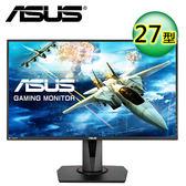 【ASUS 華碩】27型 極速電競螢幕顯示器(VG278QR) 【贈收納購物袋】
