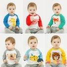買2送1 嬰兒衣服純棉長袖T恤秋裝兒童寶寶男女童小童上衣打底衫【淘嘟嘟】