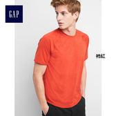 GapFit男裝 運動系列圓領插肩短袖T恤 265614-柿紅