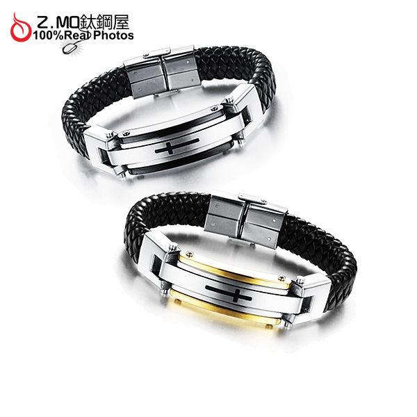[Z-MO鈦鋼屋]編織皮繩手環/十字設計/男生手環/韓版手環推薦單件價【CKLS916】