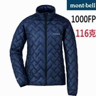 Mont-bell 1000FP 高保暖...