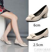 雪地意爾康職業女單鞋秋夏真皮舒適中跟低跟防滑尖頭女鞋 概念3C旗艦店