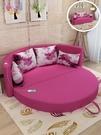 沙髮床 雙人可折疊沙髮床1.8米多功能客廳布藝乳膠小戶型圓形兩用沙髮1.5 mks韓菲兒