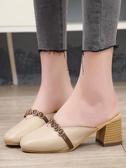 半拖鞋涼拖鞋女網紅潮軟皮包頭半拖奶奶粗跟外穿  【快速出貨】