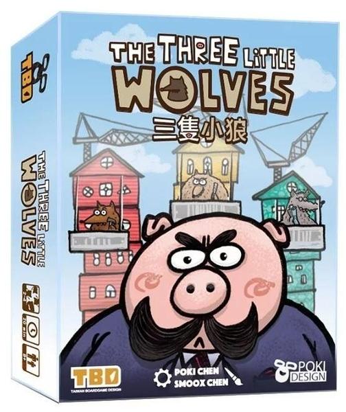 『高雄龐奇桌遊』 三隻小狼 The Three Little Wolves 繁體中文版 送作者簽名PR卡 正版桌上遊戲專賣店