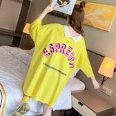 限時優惠 特加肥加大碼女裝短袖寬松新款t恤韓版半袖200-300斤胖mm夏季上衣