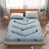 床墊加厚1米榻榻米地鋪睡墊學生宿舍單人海綿墊被床褥子LX 潮人女鞋