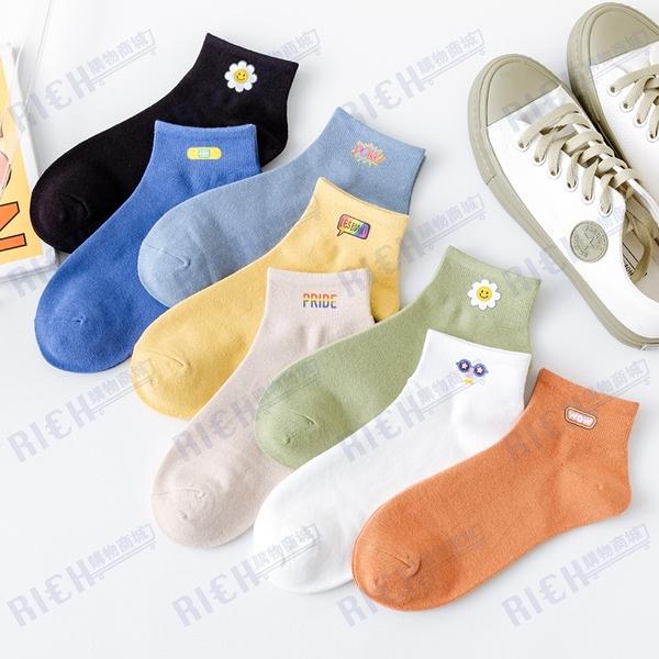 襪子女短襪淺口純色夏季薄款船襪ins潮流卡通可愛日系網紅中筒襪
