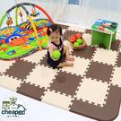 【居家cheaper】安全斜邊組合地墊/巧拼墊/兒童/安全墊/止滑墊/嬰兒爬行墊/加厚/學習地墊/拼圖