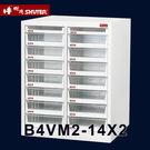 B4 兩排16格抽屜 文件櫃  樹德 B4VM2-14X2 (資料櫃 公文櫃 辦公櫃 文書櫃 鐵櫃 抽屜櫃 桌上 落地)