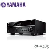 【結帳再折+24期0利率】YAMAHA 環繞擴大機 5.1聲道 RX-V485
