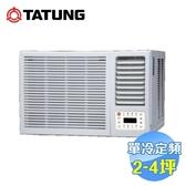 大同 Tatung 右吹單冷定頻窗型冷氣 TW-202DKN