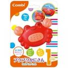 康貝Combi 螃蟹洗澡玩具 /噴水.戲水玩具