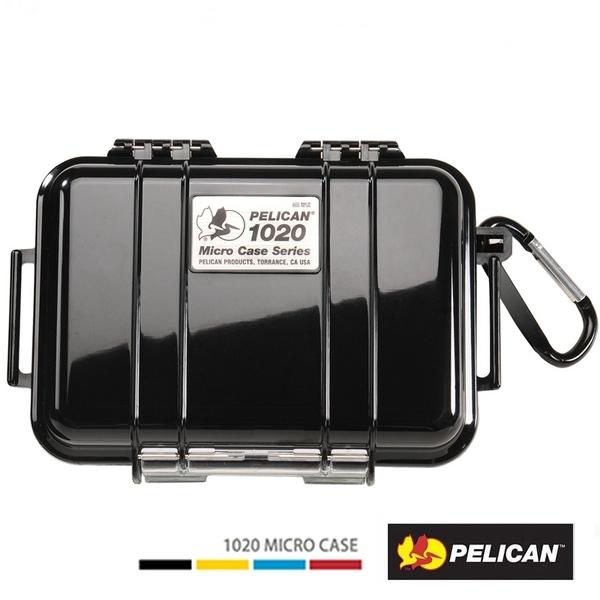 黑熊館 美國 派力肯 PELICAN 1020 微型箱 Micro Case 防水盒 1米 氣密箱 配件盒 保護盒